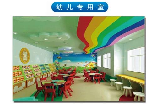 幼儿园专用室